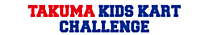 Takuma Kids Kart Challenge